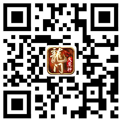 """9月19日《龙门大魔神》全新公益新区""""盛世辉煌""""震撼来袭!(图2)"""